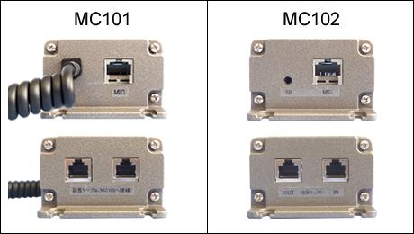 MC101 MC102 写真2