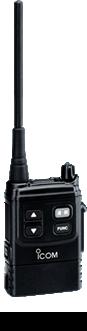 IC-4880(子機)